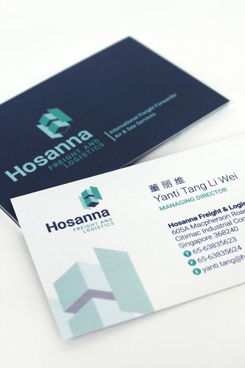 'Hosanna-Freight-&-Logistics'-Business-Card-Design-Featured-nw